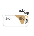動物ふきだし 1(個別スタンプ:22)