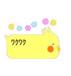 動物ふきだし 1(個別スタンプ:32)