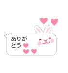 動物ふきだし 1(個別スタンプ:39)