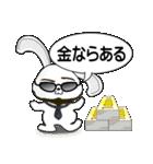 リッチなヒゲうさぎ(個別スタンプ:02)