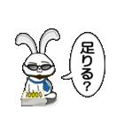 リッチなヒゲうさぎ(個別スタンプ:05)