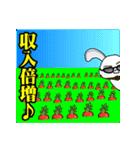 リッチなヒゲうさぎ(個別スタンプ:08)
