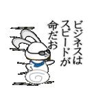 リッチなヒゲうさぎ(個別スタンプ:09)