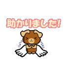 天使の羽を持つ可愛いカップル犬(個別スタンプ:17)