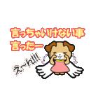 天使の羽を持つ可愛いカップル犬(個別スタンプ:20)
