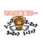 天使の羽を持つ可愛いカップル犬(個別スタンプ:21)