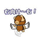 天使の羽を持つ可愛いカップル犬(個別スタンプ:29)