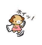 天使の羽を持つ可愛いカップル犬(個別スタンプ:30)