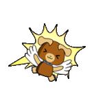 天使の羽を持つ可愛いカップル犬(個別スタンプ:33)