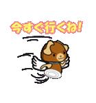 天使の羽を持つ可愛いカップル犬(個別スタンプ:35)