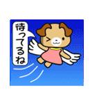天使の羽を持つ可愛いカップル犬(個別スタンプ:36)
