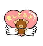 天使の羽を持つ可愛いカップル犬(個別スタンプ:39)