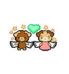 天使の羽を持つ可愛いカップル犬(個別スタンプ:40)