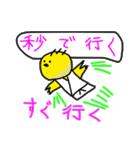 とりま、武道家(個別スタンプ:4)