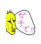 とりま、武道家(個別スタンプ:36)