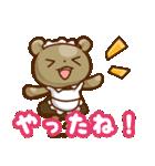 雲あしぃと仲間たち(個別スタンプ:01)