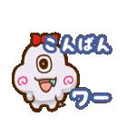 雲あしぃと仲間たち(個別スタンプ:02)