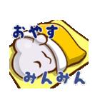 雲あしぃと仲間たち(個別スタンプ:10)