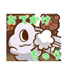 雲あしぃと仲間たち(個別スタンプ:13)