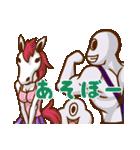 雲あしぃと仲間たち(個別スタンプ:16)