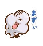 雲あしぃと仲間たち(個別スタンプ:20)