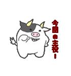 干支カレンダー【丑】(個別スタンプ:1)