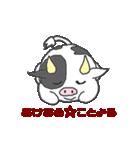 干支カレンダー【丑】(個別スタンプ:2)