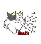 干支カレンダー【丑】(個別スタンプ:4)