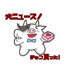 干支カレンダー【丑】(個別スタンプ:6)