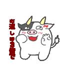 干支カレンダー【丑】(個別スタンプ:8)