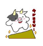 干支カレンダー【丑】(個別スタンプ:9)