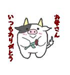 干支カレンダー【丑】(個別スタンプ:11)