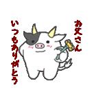 干支カレンダー【丑】(個別スタンプ:12)