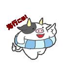 干支カレンダー【丑】(個別スタンプ:13)