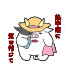 干支カレンダー【丑】(個別スタンプ:14)