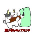 干支カレンダー【丑】(個別スタンプ:15)