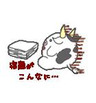 干支カレンダー【丑】(個別スタンプ:17)