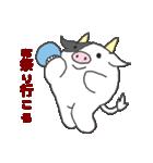 干支カレンダー【丑】(個別スタンプ:19)