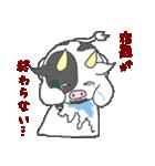 干支カレンダー【丑】(個別スタンプ:20)