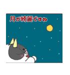 干支カレンダー【丑】(個別スタンプ:21)