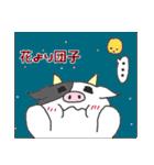 干支カレンダー【丑】(個別スタンプ:22)