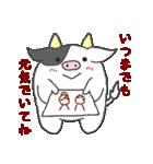 干支カレンダー【丑】(個別スタンプ:23)
