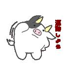干支カレンダー【丑】(個別スタンプ:25)