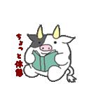 干支カレンダー【丑】(個別スタンプ:26)