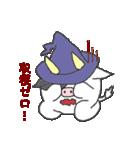 干支カレンダー【丑】(個別スタンプ:28)