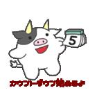 干支カレンダー【丑】(個別スタンプ:32)