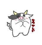 干支カレンダー【丑】(個別スタンプ:33)