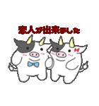 干支カレンダー【丑】(個別スタンプ:36)