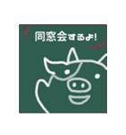 干支カレンダー【丑】(個別スタンプ:38)