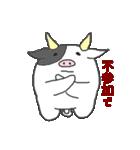 干支カレンダー【丑】(個別スタンプ:39)